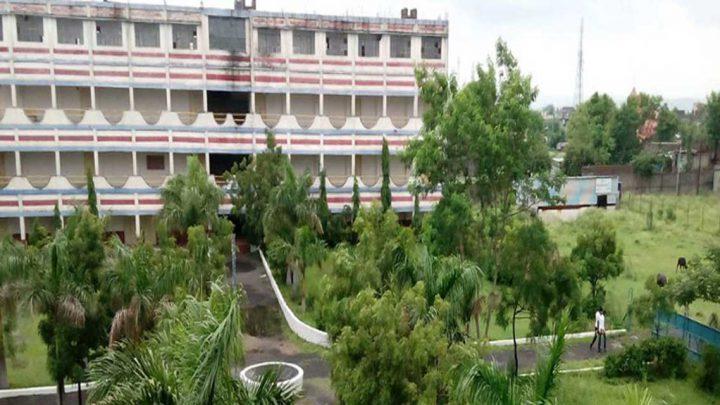 Aditya Pharmacy College