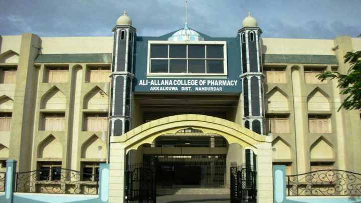 Ali Allana Colllege of Pharmacy