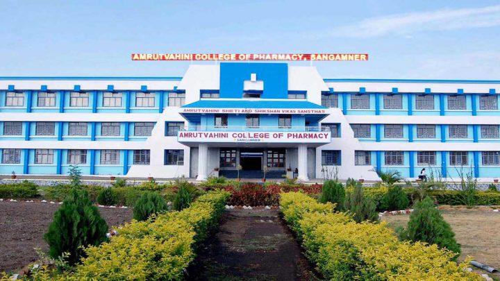 Amrutvahini College of Pharmacy, Sangamner