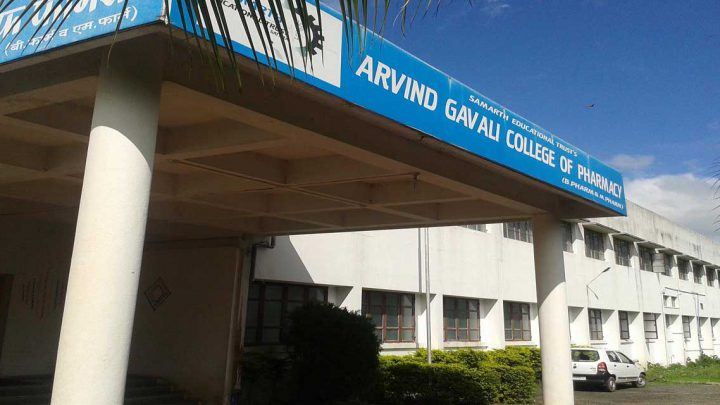 Arvind Gavali College of Pharmacy