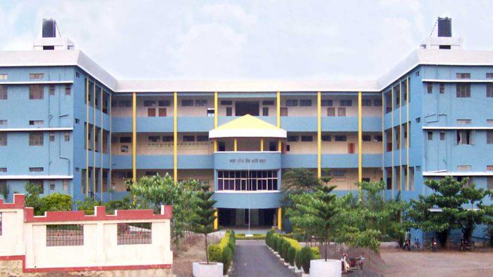 College of Pharmacy D. Pharm, Degaon