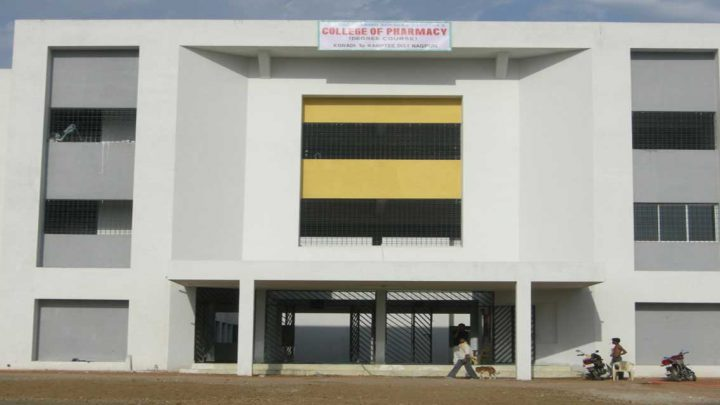 College of Pharmacy, Koradi