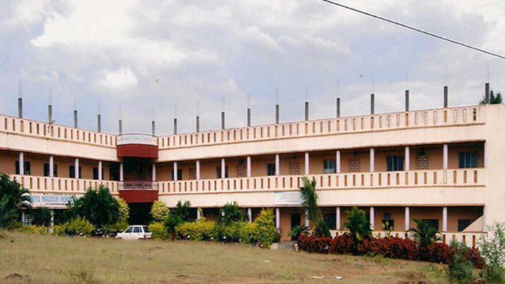 Dr. J.J Magdum Trusts, Anil Alias Pintu Magdum Memorial Pharmacy College