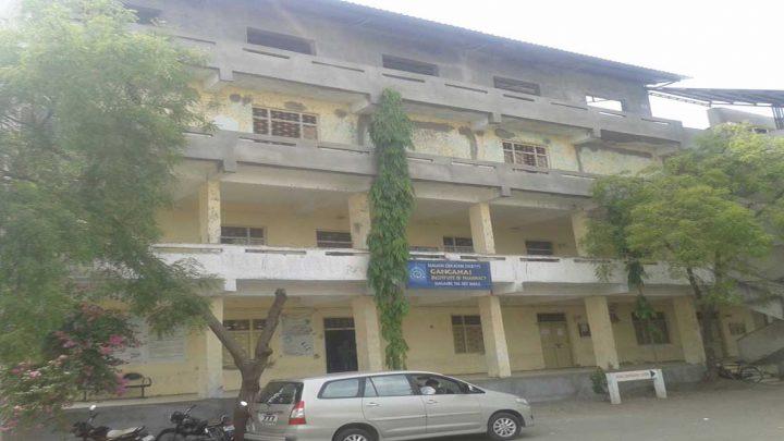 Gangamai Institute of Pharmacy