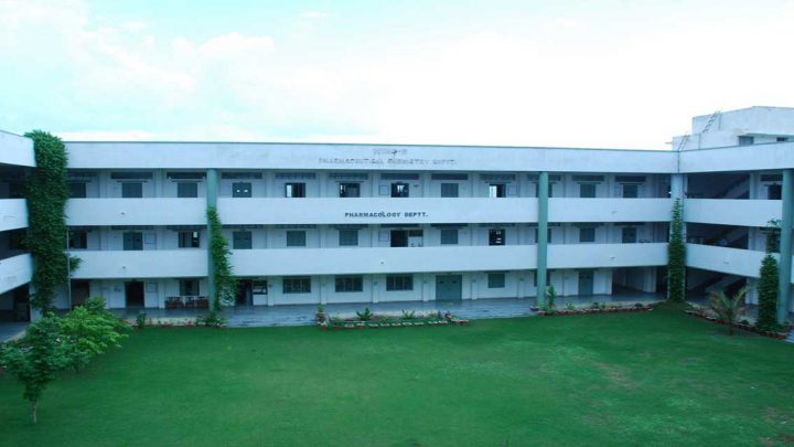 Gurunanak College of Pharmacy