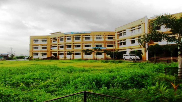 Ideal College of Pharmacy, Kalyan