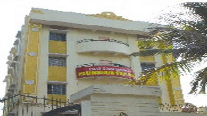 Kamla Nehru College of Pharmacy