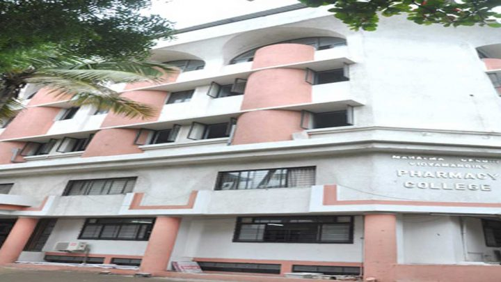 Mahatma Gandhi Vidyamandirs Pharmacy College, Nashik