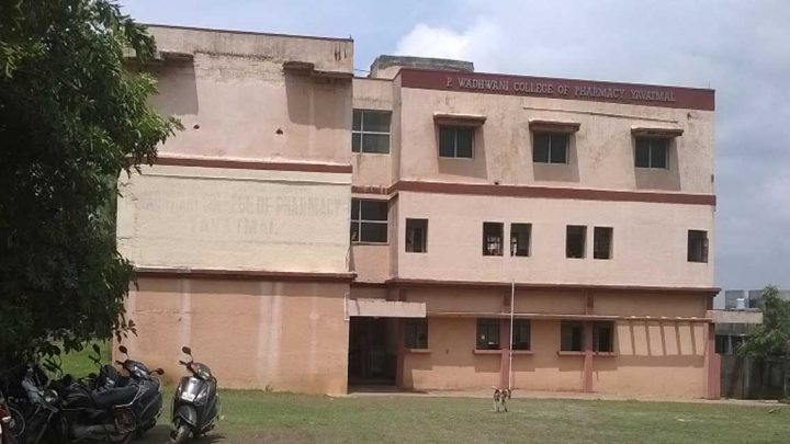 Pataldhamal Wadhwani College of Pharmacy