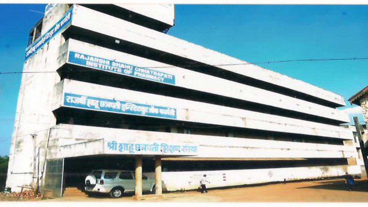 RSC Institute of Pharmacy