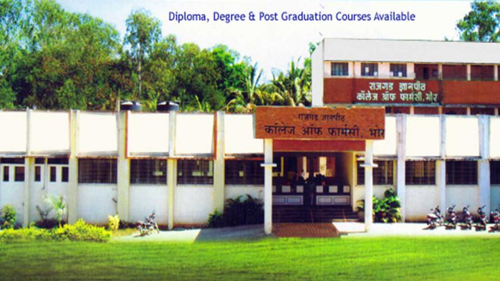 Rajgad Dnyanpeeths College of Pharmacy