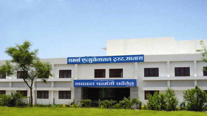 Sawkar Pharmacy College