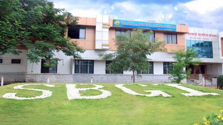 Shree Ambabai Talim Sansthas Diploma in Pharmacy