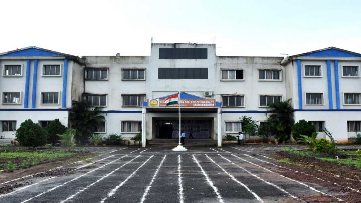 Shree Santkrupa College of Pharmacy