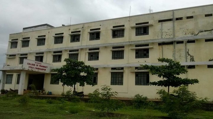 Shri Vithal Education & Research Institutes College of Pharmacy