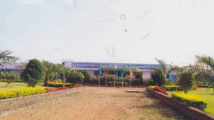 Vasantidevi Patil Institute of Pharmacy, Kodoli