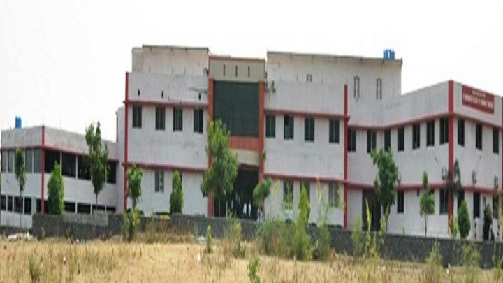 Yavatmal Zilla Vikas Samitis Pataldhamal Wadhwani College of Pharmacy