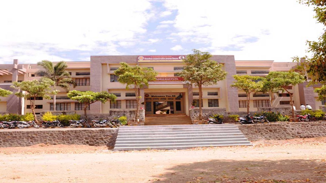 Adhalrao Patil Institute of Management and Research