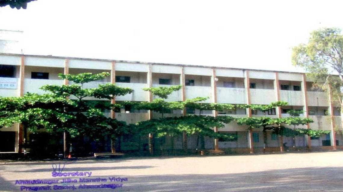 AJMVPS HKCCSM Institute of Management Research and Rural Development, Ahmednagar