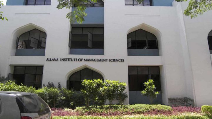 Allana Institute of Management Sciences, Pune