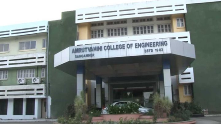 Amrutvahini College of Engineering, Sangamner