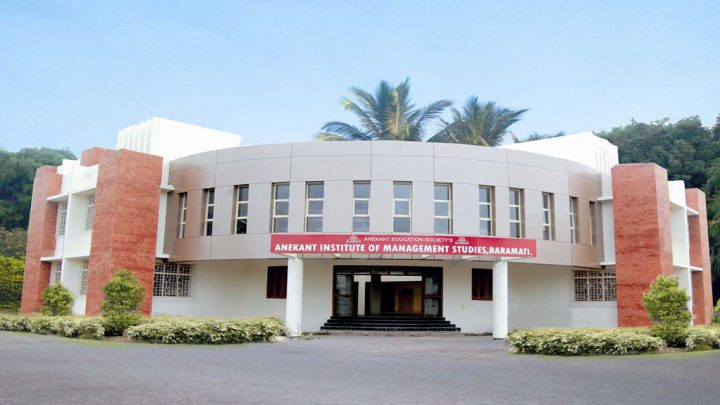 Anekant Institute of Management Studies