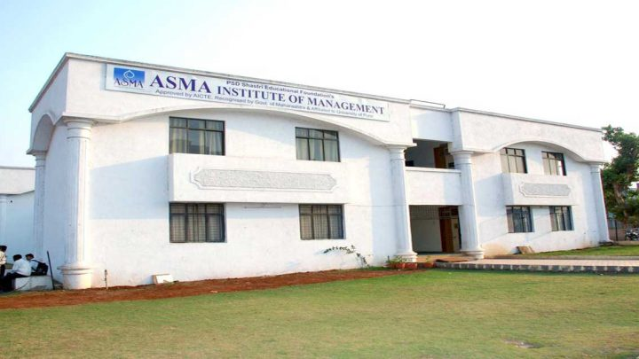 Asma Institute of Management