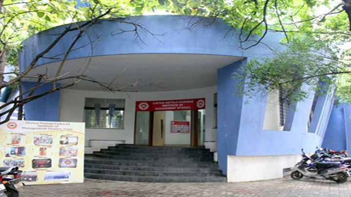 Chetan Dattaji Gaikwad Institute of Management Studies