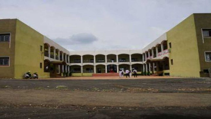 College of Management and Computer Science, Sant Gadge Baba Amravati University, Yavatmal