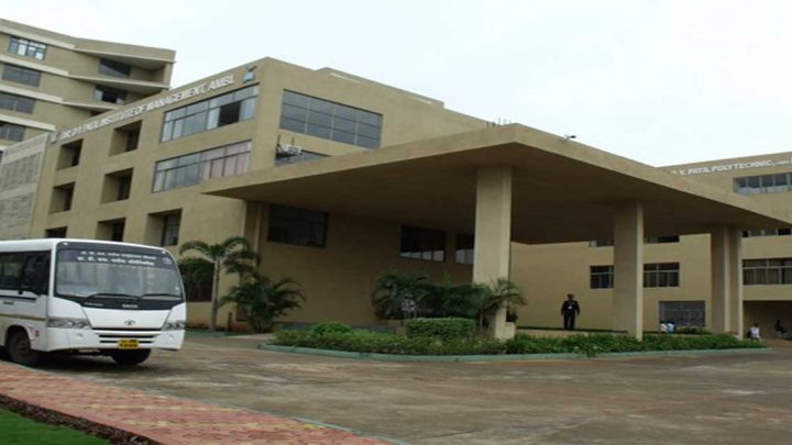 D.Y Patil Institute of Management