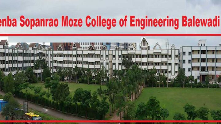 Genba Sopanrao Moze College of Engineering