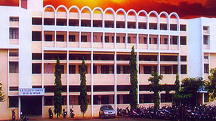 Hirachand Nemchand College of Commerce