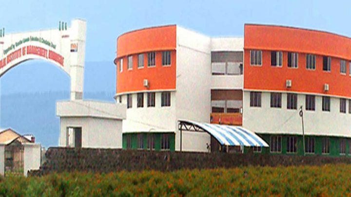 Ideal Institute of Management