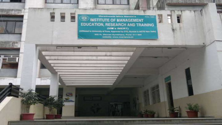 Institute of Management Education Research and Training