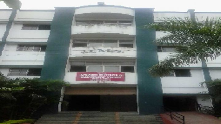 Jayawant Institute of Management Studies