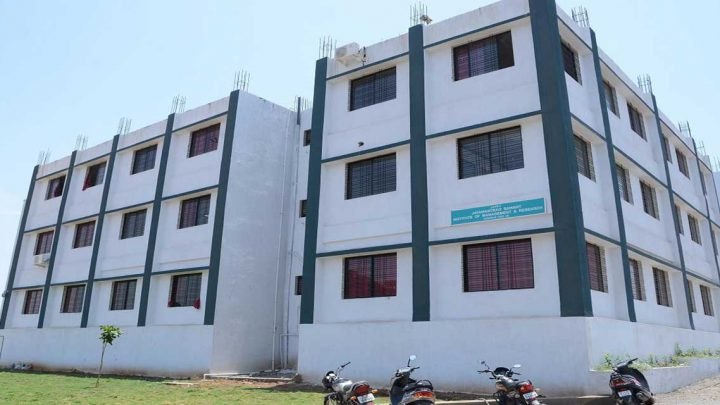 Jayawantrao Sawant Institute of Management & Research