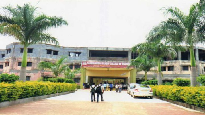 Madhukarrao Pandav College of Engineering