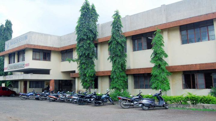 Navjeevan Institute of Management