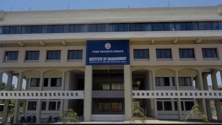 Pune Vidyarthi Grihas Institute of Management