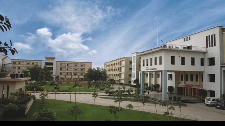 Sarvodaya Shikshan Mandals Institute of Management Studies & Research, Chandrapur
