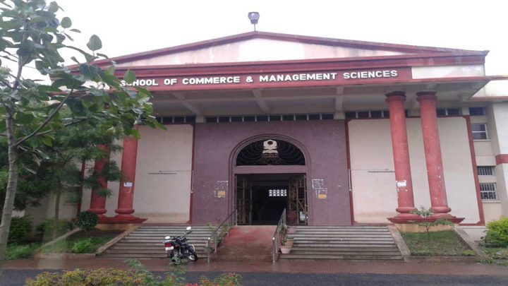 School of Commerce and Management Sciences, Swami Ramanand Teerth Marathwada University