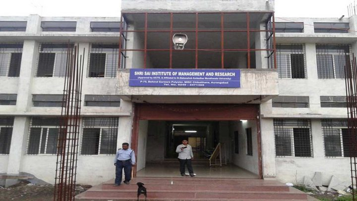 Shri Sai Institute of Management & Research