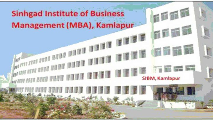 Sinhgad Institute of Business Management, Solapur