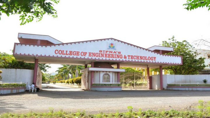 Sipna College of Engineering & Technology