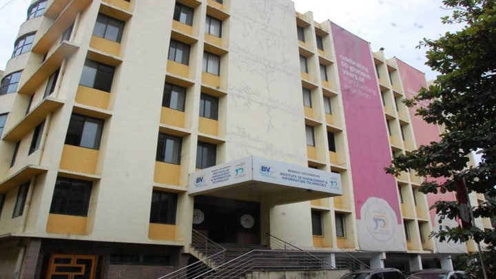 Bharati Vidyapeeths Institute of Management and Information Technology, Navi Mumbai