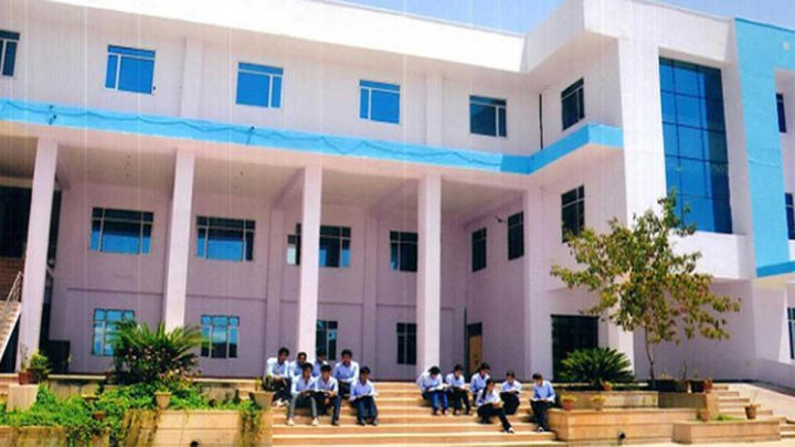 Guru Nanak Institute of Management Studies