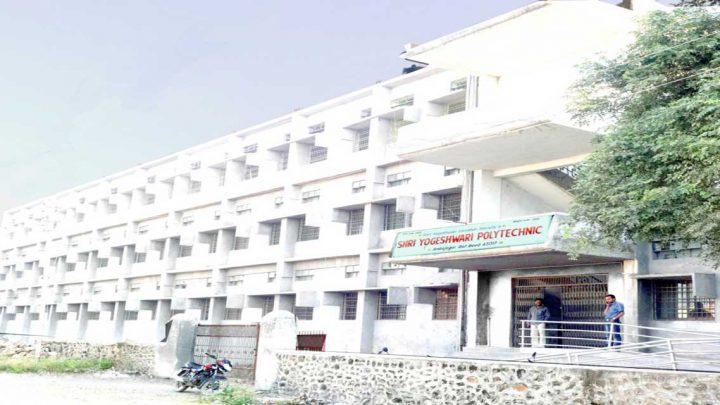 Krushnaji Purushottam Chousalkar Yogeshwari Polytechnic