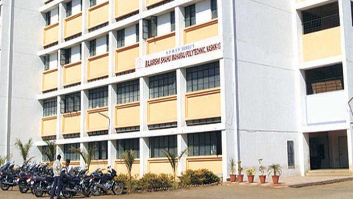 Rajarshi Shahu Maharaj Polytechnic, Nashik
