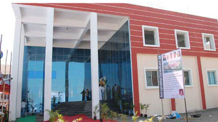 Gunai Shikshan Prasarak Mandals Rajiv Gandhi Polytechnic