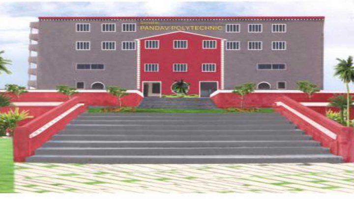 Sonatai Pandav Polytechnic